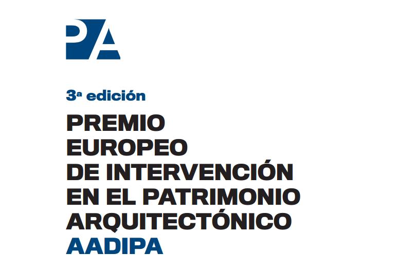 Premio Europeo, los mejores concursos de arquitectura 2017